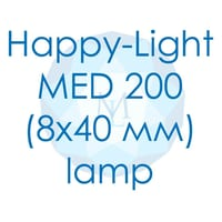 Лампа Happy-Light MED 200 (8х40 мм)